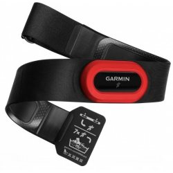 Garmin HRM-Run™ -sykevyö