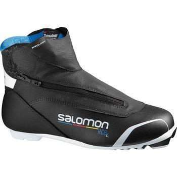 Salomon XC RC8 Prolink 10d5835914
