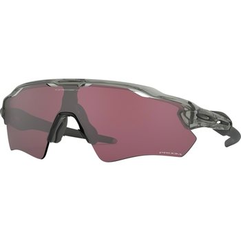 Oakley Radar EV Path, Grey Ink w/ Prizm Road Black