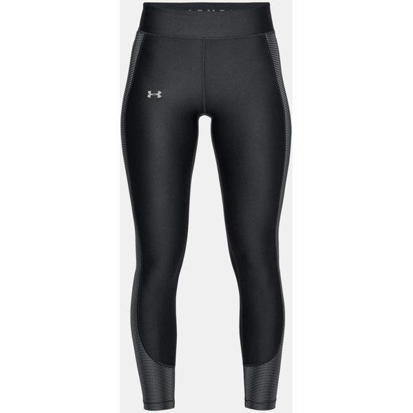 4d54395267ed4 Under Armour HeatGear Armour Ankle Crop | Women's Running Pants | Varuste. net English